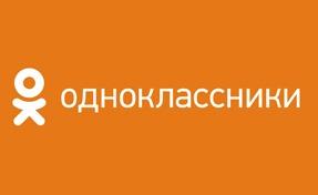 Photo of Как заработать деньги в Одноклассниках? Только рабочие методы