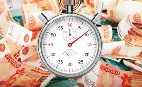 Photo of Банки занимающиеся рефинансированием потребительских кредитов