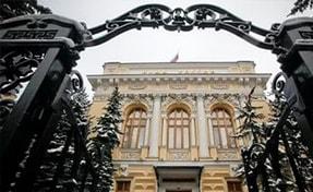 Photo of Что такое ставка рефинансирования ЦБ РФ