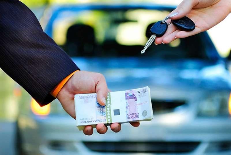 Photo of Как и где получить кредит под залог автомобиля в 2019 – Советы и обзор банков