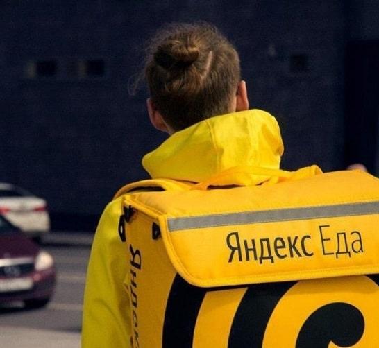 Photo of Все о заработке в сервисе Яндекс.Еда